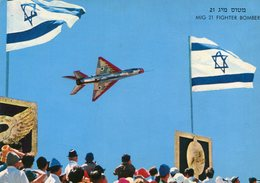 ISRAEL(AVIATION MIG 21) - Israel