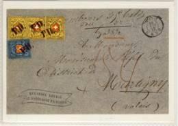 CP SUISSE  Seule Bande De Trois Connue Du ( Rayon II ) Avec Croix Encadrée De 1850 - Timbres (représentations)