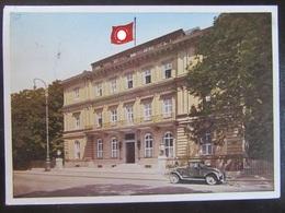Postkarte Postcard Braunes Haus München - Deutschland