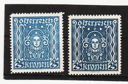 NEU1179 ÖSTERREICH 1922 Michl 399 A+b 26 X 29 2 FARBEN SIEHE ABBILDUNG - 1918-1945 1. Republik