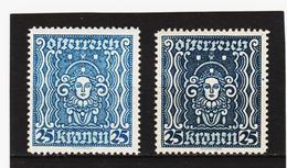 NEU1181 ÖSTERREICH 1922 Michl 399 A+b 26 X 29 2 FARBEN SIEHE ABBILDUNG - 1918-1945 1. Republik