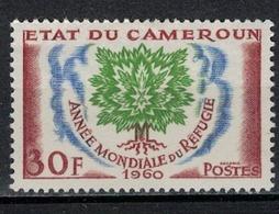 CAMEROUN       N°  YVERT     312   NEUF AVEC CHARNIERES        ( Char 04/A ) - Cameroon (1960-...)
