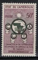 CAMEROUN       N°  YVERT     313   NEUF AVEC CHARNIERES        ( Char 04/A ) - Cameroon (1960-...)