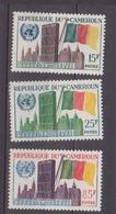 CAMEROUN       N°  YVERT     317/319     NEUF AVEC CHARNIERES        ( Char 04/A ) - Cameroon (1960-...)