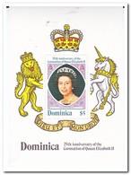Dominica 1978, Postfris MNH, 25th Anniversary Of The Coronation Of Queen Elizabeth II - Dominica (1978-...)