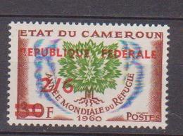 CAMEROUN       N°  YVERT     328     NEUF AVEC CHARNIERES        ( Char 04/A ) - Cameroon (1960-...)
