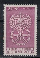 CAMEROUN       N°  YVERT     338     NEUF AVEC CHARNIERES        ( Char 04/A ) - Cameroon (1960-...)