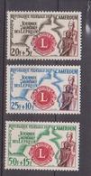 CAMEROUN       N°  YVERT     335/337     NEUF AVEC CHARNIERES        ( Char 04/A ) - Cameroon (1960-...)