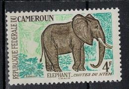 CAMEROUN       N°  YVERT      344    NEUF AVEC CHARNIERES        ( Char 04/A ) - Cameroon (1960-...)