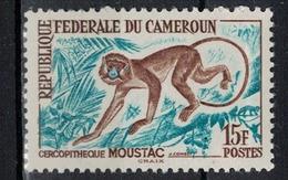 CAMEROUN       N°  YVERT      349    NEUF AVEC CHARNIERES        ( Char 04/A ) - Cameroon (1960-...)