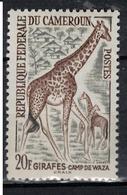 CAMEROUN       N°  YVERT      350    NEUF AVEC CHARNIERES        ( Char 04/A ) - Cameroon (1960-...)