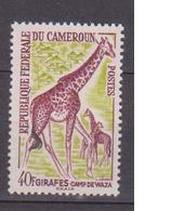 CAMEROUN       N°  YVERT      353    NEUF AVEC CHARNIERES        ( Char 04/A ) - Cameroon (1960-...)