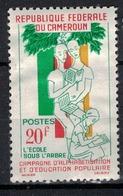 CAMEROUN       N°  YVERT      360    NEUF AVEC CHARNIERES        ( Char 04/A ) - Cameroon (1960-...)