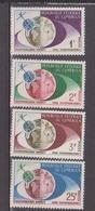 CAMEROUN       N°  YVERT      361/364    NEUF AVEC CHARNIERES        ( Char 04/A ) - Cameroon (1960-...)