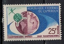 CAMEROUN       N°  YVERT      364    NEUF AVEC CHARNIERES        ( Char 04/A ) - Cameroon (1960-...)