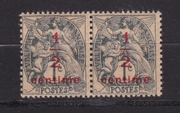 Type Blanc  N° 157** (bloc De 2) - France