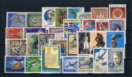 Griechenland 1968 Kpl. Jahrgang Postfrisch - Grecia