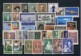 Griechenland 1966 Kpl. Jahrgang Postfrisch - Grecia