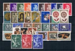 Griechenland 1964 Kpl. Jahrgang Postfrisch - Grecia