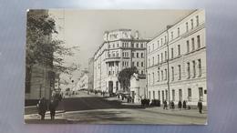 Russia, VLADIVOSTOK City, Leninskaya Street, Rare Edition 1960s - Russia