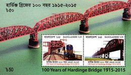 Bangladesh - 2017 - Centenary Of Hardinge Bridge - Mint Imperforated Souvenir Sheet - Bangladesh