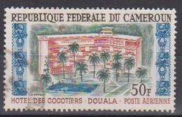 CAMEROUN - Timbre PA N°53 Oblitété - Cameroon (1960-...)