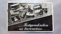 USSR. Russia. Petropavlovsk-Kamchatsky. 10 PCs Lot -  Old USSR  Postcard  - 1950s Very Rare Edition - Russia