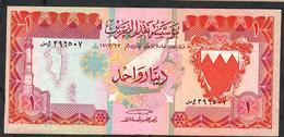 BAHRAIN P8 1 DINAR 1973   XF - Bahreïn