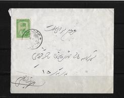 1935 IRAN Shah Pahlavi  30D Green On Letter - Iran