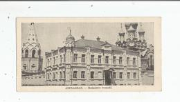 ASTRAKHAN (RUSSIA RUSSIE) MONASTERE IVANOFF - Russia