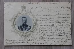 RUSSIE - TZAR / CZAR - FAMILLE ROYALE - Russland