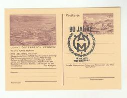 1971 EIZENHERZ 90th Anniv MINING & METALLURGICAL INDUSTRY Alpine Montan EVENT COVER Card Stationery Minerals AUSTRIA - Minerali