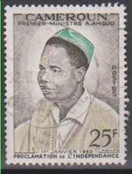 CAMEROUN - Timbre N°311 Oblitéré - Cameroon (1960-...)