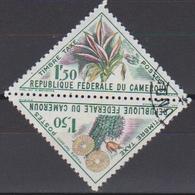 CAMEROUN - Timbre-taxe N°39-40 Oblitéré - Cameroon (1960-...)