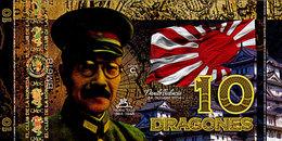 El Club De La Moneda  10 Dragones 2015  Polymer Série Les Personnages Historiques  Hideki Tojo UNC - Fictifs & Spécimens