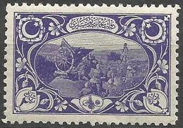 Turkey - 1917 Artillery 2pa MH *   Mi 629   Sc 422 - 1858-1921 Empire Ottoman