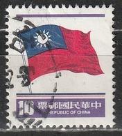 Taiwan (Repubblica Della Cina) 1980 National Flag - Bandiere - 1945-... Repubblica Di Cina