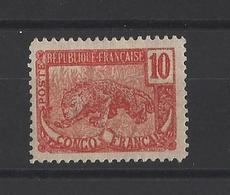 CONGO.  YT  31 Neuf *  1900 - Congo Français (1891-1960)