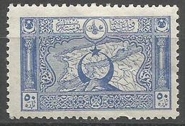 Turkey - 1917  Map Of Dardanelles  50pa MH *   Mi 634   Sc 428 - 1858-1921 Ottoman Empire