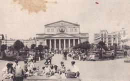 MOSCOU / CIRC 1926 - Russia