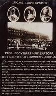 MOSCOU / TSAR / CIRC 1926 - Russia