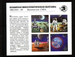 URSS 1989 EXPO'89  YVERT N°B209 NEUF MNH** - 1923-1991 USSR