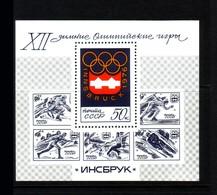 URSS 1976 INNSBRUCK  YVERT N°B108  NEUF MNH** - 1923-1991 USSR
