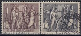 PORTUGAL 1951 Nº 750/51 USADO - 1910-... République