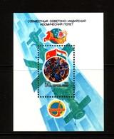 URSS 1984 INTERCOSMOS  YVERT N°B171 NEUF MNH** - 1923-1991 USSR
