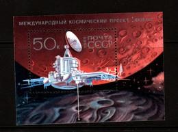 URSS 1989 Phobos   Yvert N°BF206 Scott N°5768 NEUF MNH** - 1923-1991 USSR