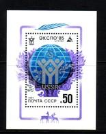 URSS 1985: Expo 85  Yvert N°BF179 Scott N°5345 NEUF MNH** - 1923-1991 USSR
