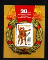 URSS 1984 AGRICULTURE  YVERT N°B169  NEUF MNH** - 1923-1991 USSR