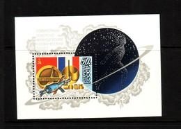 URSS 1982: Intercosmos  Yvert N°155 Scott N°5062 NEUF MNH** - 1923-1991 USSR