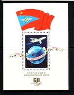 URSS 1983: Aeroflot Yvert N°BF160 Scott N°5117 NEUF MNH** - 1923-1991 USSR